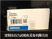 欧姆龙模块,C120-PR015,C200H-LK202-V1 C120-PR015,C200H-LK202-V1