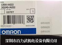 欧姆龙模块,C500-IA222,3G2A5-IA222 C500-IA222,3G2A5-IA222