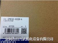 欧姆龙plc,CPM2A-40CDT1-D CPM2A-40CDT1-D