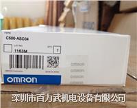 欧姆龙plc,C500-BAT10 C500-BAT10