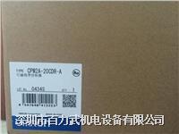 欧姆龙plc,CPM2A-20CDR-A,CPM1A-20CDR