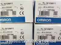 欧姆龙plc,TL-N20MD2