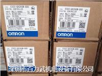 欧姆龙温控器E5CC-QX2ASM-800,E5CC-RX2ASM-800,E5CC-RX2DSM-800 E5CC-QX2ASM-800,E5CC-RX2ASM-800,E5CC-RX2DSM-800