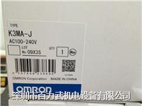 欧姆龙继电器G32A-A420-VD DC12-24 K3MA-J AC220V