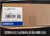 欧姆龙模块C200H-OC224,C200H-OC225,C200H-OD411 C200H-OC224,C200H-OC225,C200H-OD411