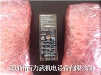 欧姆龙安全继电器G7S-4A2B G7S-4A2B-E G7S-4A2B G7S-4A2B-E