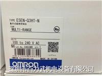 欧姆龙温控器E5EN-Q3HT-N E5EN-R3HT-N AC100-240 E5EN-Q3HT-N E5EN-R3HT-N