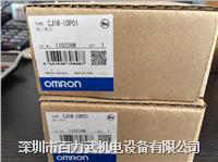欧姆龙plc CJ1W-IDP01 CJ1W-PRM21 CJ1W-IDP01 CJ1W-PRM21