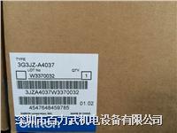 欧姆龙变频器3G3JZ-A4022 3G3JZ-A4037 3G3JZ-A4015 3G3JZ-A4007