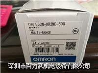 欧姆龙温控器 E5CN-HR2MD-500 E5CN-HR2M-500
