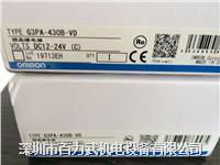 欧姆龙继电器G3PA-430B-VD G3PE-430B-VD G3PE-225B-3N G3PA-420B-VD  G3PA-430B-VD G3PE-430B-VD G3PE-225B-3N G3PA-420B-V