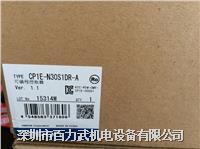 欧姆龙plc,CP1E-N30S1DT-D CP1E-N30S1DR-A