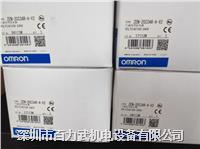 OMRON欧姆龙ZEN-10C1DR-D-V2,ZEN-SOFT01-V4