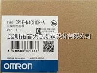欧姆龙模块 CP1E-N40S1DR-A CP1E-N40S1DT-D 欧姆龙模块 CP1E-N40S1DR-A CP1E-N40S1DT-D