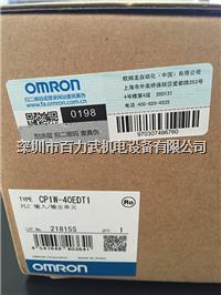 欧姆龙模块  CP1W-40EDT1,CP1W-20EDT1  欧姆龙模块  CP1W-40EDT1,CP1W-20EDT1