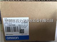 OMRON欧姆龙模块CJ1W-NC414,CJ1W-NC434,CJ1W-NC471 OMRON欧姆龙模块CJ1W-NC414,CJ1W-NC434,CJ1W-NC471