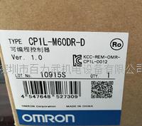 欧姆龙plc CP1L-M60DR-A CP1L-M60DR-D CP1L-M60DR-A CP1L-M60DR-D