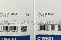 欧姆龙模块 CP1W-ME05M CP1W-DAM01 欧姆龙模块 CP1W-ME05M CP1W-DAM01