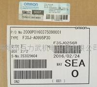 欧姆龙光栅 F3SJ-E0385P25  F3SJ-E0385N25 F3SJ-A0995P30