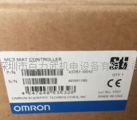 欧姆龙安全产品 MC3 UMPMC UM-Y-2-1