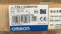 欧姆龙安全光栅 F3SJ-E0865P25 F3SJ-E0865N25 F3SJ-B0865P25 F3