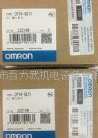 欧姆龙模块 CP1W-8ET1 CP1W-16ET1 CP1W-32ET1 欧姆龙模块 CP1W-8ET1 CP1W-16ET1 CP1W-32ET1