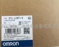 欧姆龙控制器 CP1L-L20DT1-D 欧姆龙控制器 CP1L-L20DT1-D