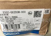 欧姆龙温控器 E5CC-QX2DSM-000 欧姆龙温控器 E5CC-QX2DSM-000