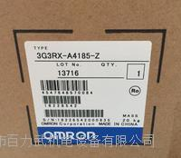 OMRON欧姆龙3G3RV-A4110-ZV1 OMRON欧姆龙3G3RV-A4110-ZV1