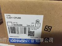 OMRON欧姆龙CJ2H-CPU66-EIP