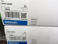 OMRON欧姆龙C200H-OA224,C200H-DSC-1 OMRON欧姆龙C200H-OA224,C200H-DSC-1
