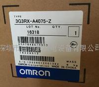 欧姆龙伺服 3G3RX-A4075-Z 欧姆龙伺服 3G3RX-A4075-Z