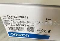 欧姆龙F3SJ-A0570P30,ZX1-LD300A61 F3SJ-A0570P30,ZX1-LD300A61