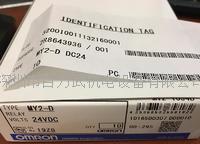 欧姆龙继电器 MY2-D,R87F-A1A15HP