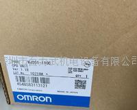OMRON欧姆龙PLC NJ301-1100