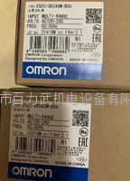 欧姆龙温控器 E5EC-QX2ASM-800 E5EC-QR2ASM-800 E5EC-QR4ASM-000