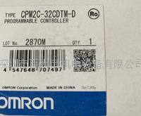 OMRON PLC CPM2C-32CDTM-D