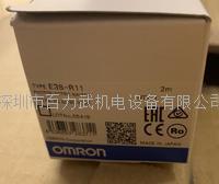 欧姆龙传感器 E3S-R11 TL-W5MC15