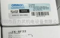 欧姆龙偏光器 ZX-XF22