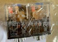 OMRON继电器 MKS3PIN-D-5 DC24