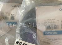 欧姆龙传感器 E2EM-X15C1