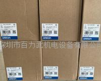 欧姆龙电源 S8JX-G30024CD
