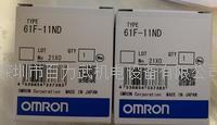 欧姆龙继电器 61F-11N 61F-11ND