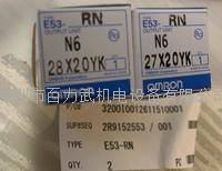 欧姆龙传感器 E53-RN E2E-X4MD1-R-Z