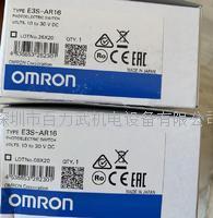 欧姆龙开关 E3S-AR16