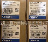欧姆龙温控器 E5CN-HTQ2M-500