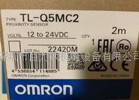 欧姆龙开关 E3ZM-T63