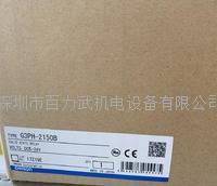 欧姆龙继电器 G3PH-2150B DC5-24