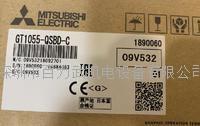 三菱触摸屏 GT1055-QSBD-C GT1150-QBBD-C GT1575-VTBA GT1662-VNB