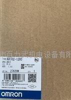 欧姆龙 PLC NX102-1200